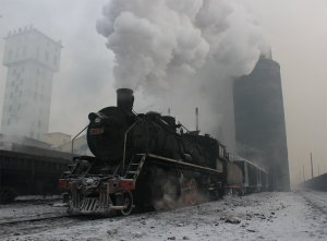 SY 1369 departs from Dongsheng on 11th January 2011