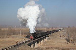 SY 1017 approaches Pingzhuang Nan