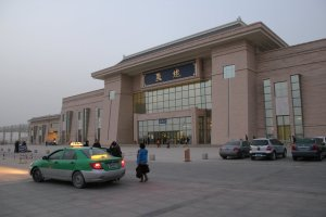 The vast station at Dunhuang