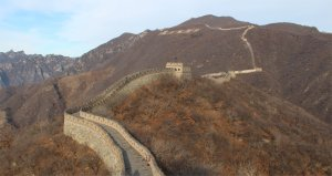 The Great Wall at Mutianyu with dedication to Chairman Mao