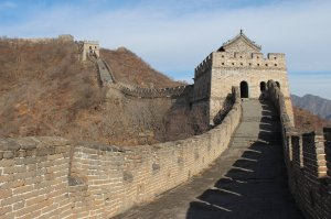 A quiet-ish day on the Great Wall