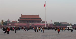 The Chinese flag flies in Tian'anmen Square