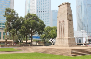 Cenotaph in Hong Kong