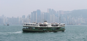 Meridian Star crosses Victoria Harbour