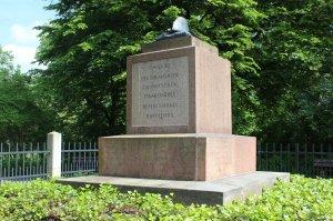The Napoleon Stone