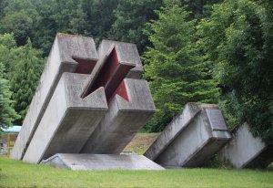 Monument at Varvara